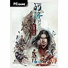 河洛群俠傳   PC 中文平裝版