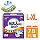 包大人 棉柔透氣 黏貼型成人紙尿褲-L-XL 13片x6包/箱 product thumbnail 2