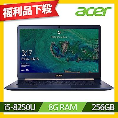 Acer SF514-52T-57FV 14吋筆電(i5-8250U/8G/256G SSD/Swift 5/藍/福利品)