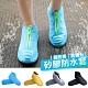 【歐達家居】M-L升級拉鍊款硅膠防水雨鞋套2入組(拉鍊顏色隨機/防水 雨鞋 彈力耐磨 矽膠 梅雨季)-網 product thumbnail 1