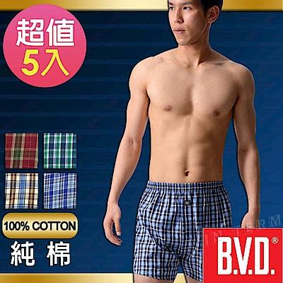 BVD 100%純棉居家平織褲(5入組)