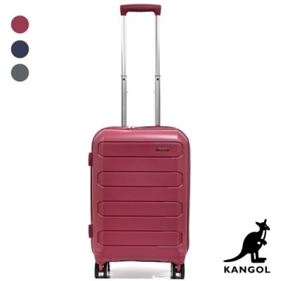 KANGOL - 英國袋鼠20吋輕量耐磨可加大PP行李箱-共3色