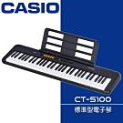 CASIO 卡西歐 CT-S100 / 入門推薦61鍵電子琴 / 公司貨保固