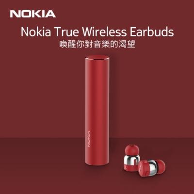 NOKIA真無線藍牙耳機 BH-705