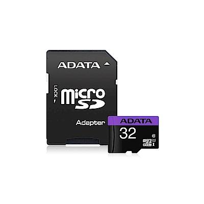 威剛 Premier microSDHC UHS-I U1 32G記憶卡(附轉卡)
