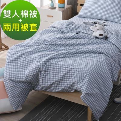 鴻宇 雙人發熱被 兩用被套 二件組 100%純棉 四款任選 學生床墊 外宿 台灣製