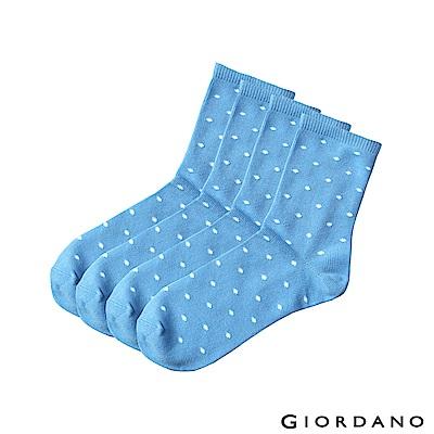 GIORDANO 素色圓點中長筒襪(2對裝)-13 水藍