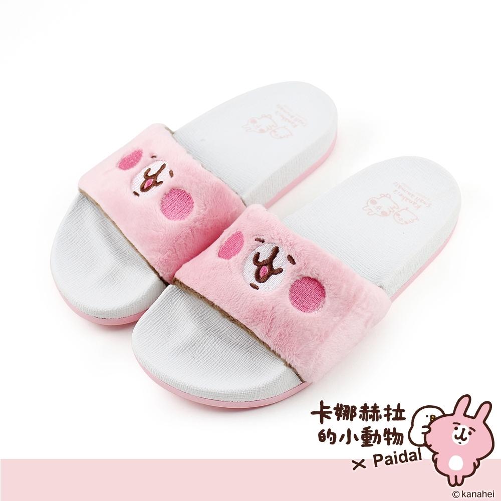 Paidal  x 卡娜赫拉的小動物 萌臉一片式拖鞋-粉紅兔兔