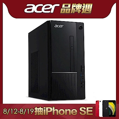 [預購] TC-866 九代i5六️核雙碟桌上型電腦