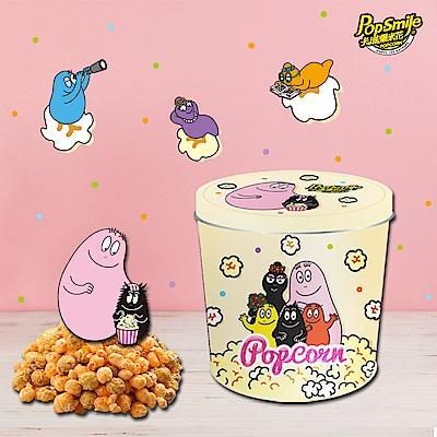 卡滋爆米花-泡泡先生雙味收藏桶黃