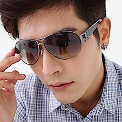 BuyGlasses 抗UV皮革裸框太陽眼鏡