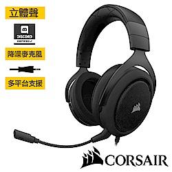 【CORSAIR海盜船】GAMING HS50 立體聲電競耳機|碳黑