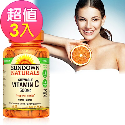 Sundown日落恩賜 美妍維生素C-500口含錠x3瓶(100錠/瓶)