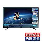 HERAN禾聯 43型 4K UHD 聯網 液晶顯示器+視訊盒 HD-43UDF28