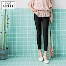 台灣製造.鬆緊腰頭口袋條紋設計彈力素面窄管褲-OB大尺碼
