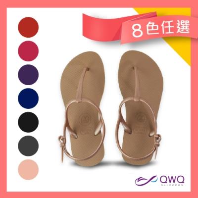 [時時樂限定下殺]QWQ女款綁帶涼鞋/鞋帶保固/腳型修長款(8色任選)