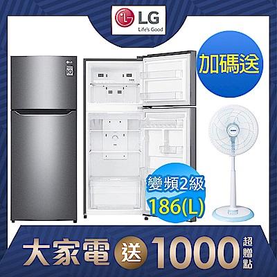[館長推薦] LG樂金 186L 2級變頻2門電冰箱 GN-I235DS 精緻銀