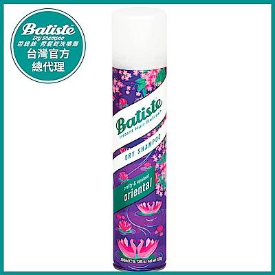 Batiste秀髮乾洗噴劑-東方香氛200ml