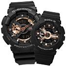 CASIO 雙顯計時情人對錶-玫瑰金x黑/51mm+43mm