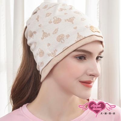 天使霓裳 溫暖家庭 印花棉質孕婦月子堆堆包頭保暖帽(膚F)