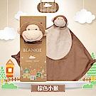 美國 Angel Dear 動物嬰兒安撫巾禮盒版 (棕色小猴)