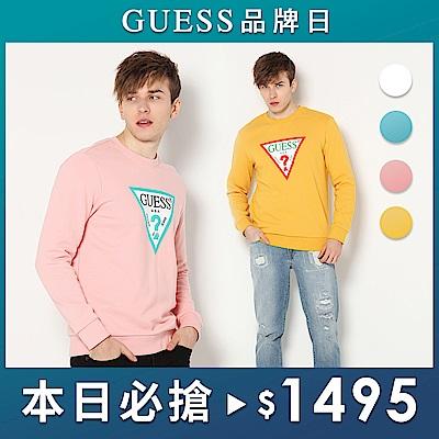 GUESS撞色經典LOGO男大學T四款任選