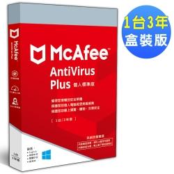 McAfee 2020 個人標準 1台3年 中文盒裝版