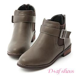 D+AF 自在個性.側方釦鬆緊拼接低跟短靴*灰棕
