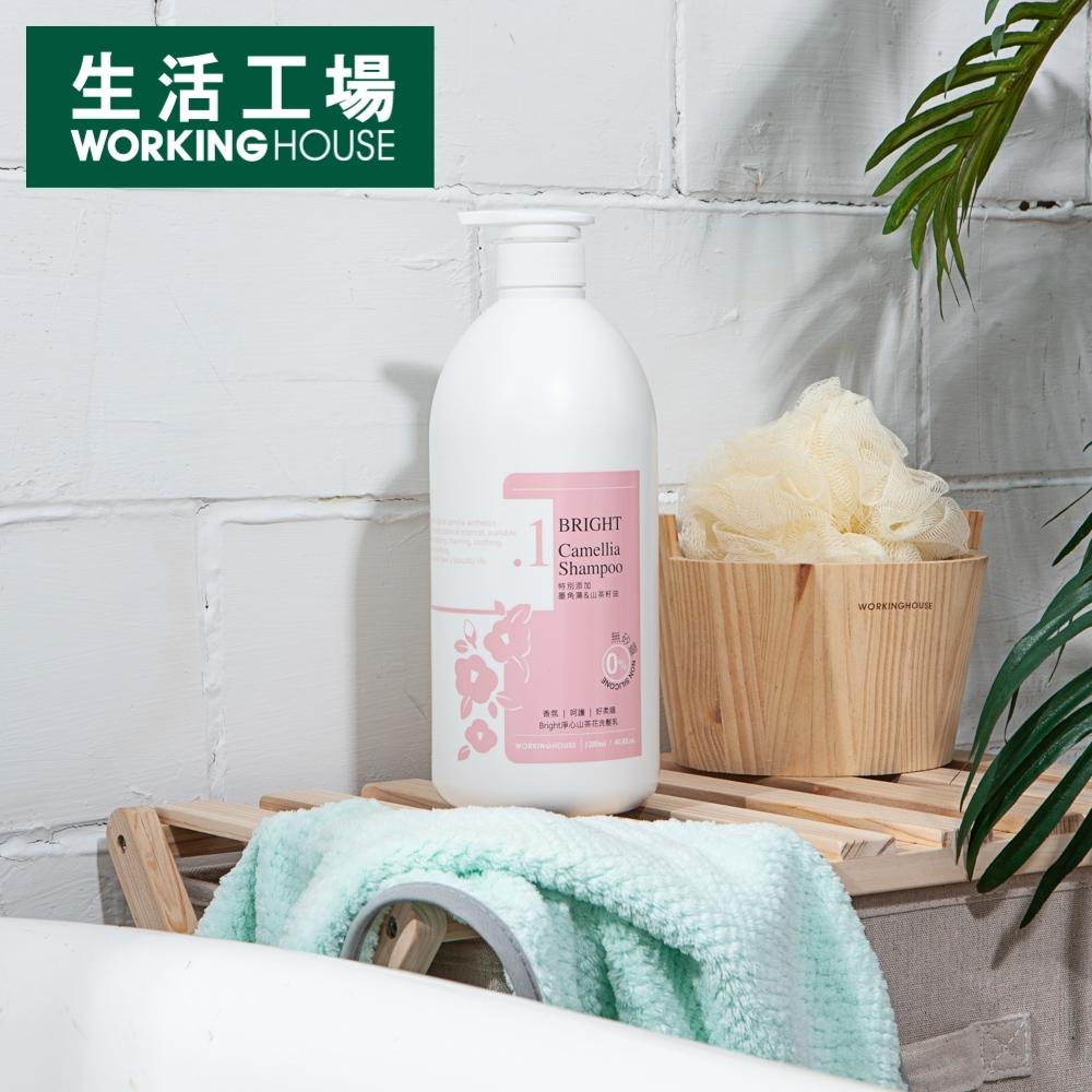 【生活工場】Bright淨心山茶花洗髮乳1200ml