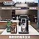【買豆送機】 DeLonghi ECAM 23.260 欣穎型 全自動義式咖啡機 product thumbnail 1
