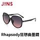 JINS Rhapsody 狂想曲ARTISTIC CHIC墨鏡(ALRF21S054)黑色 product thumbnail 1