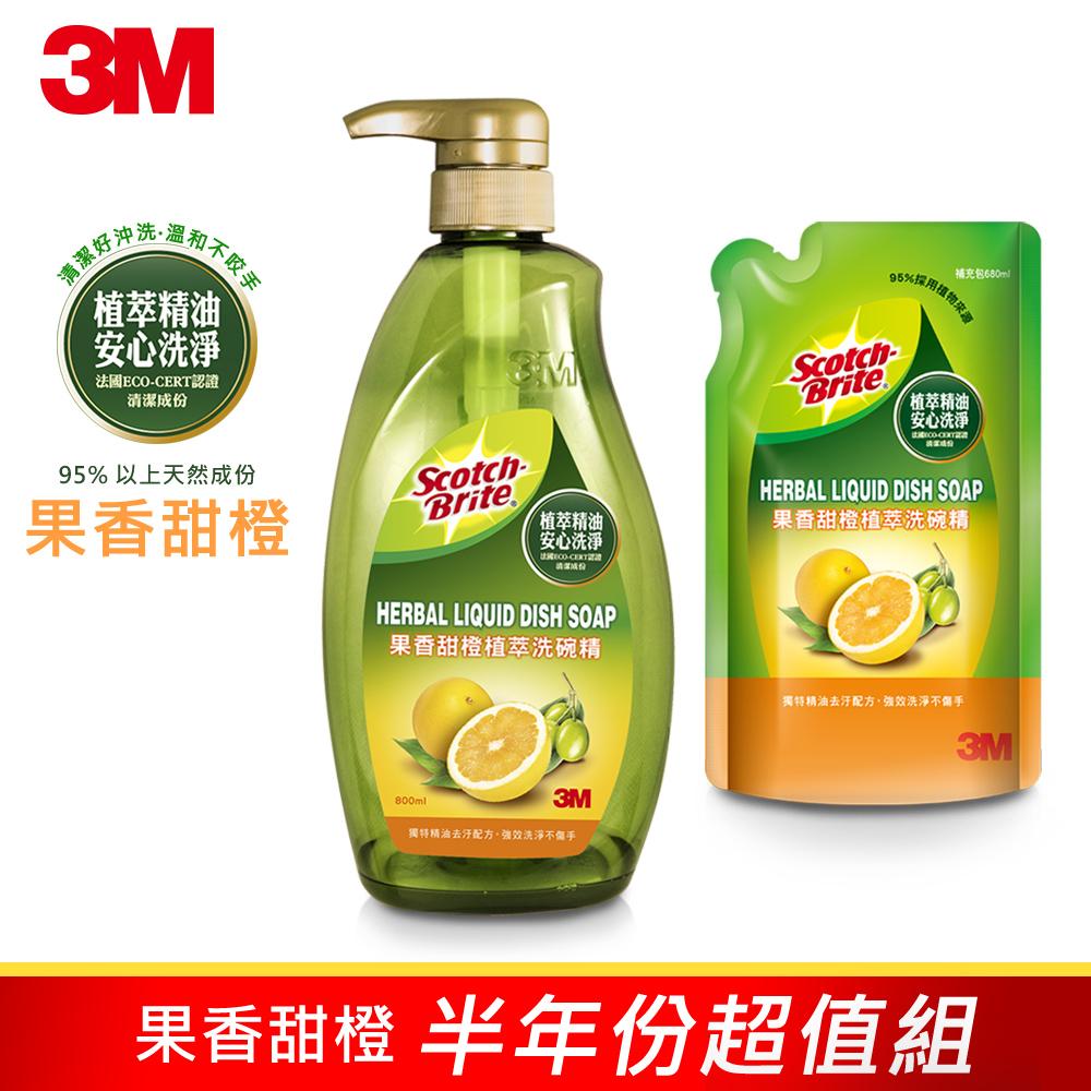 3M 植萃冷壓果香甜橙精油洗碗精半年份超值組 (1瓶+1補)