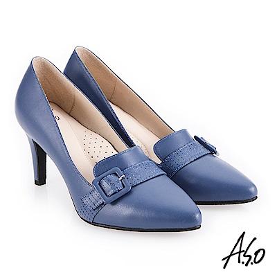 A.S.O 義式簡約 自信魅力柔軟牛皮高跟鞋 藍