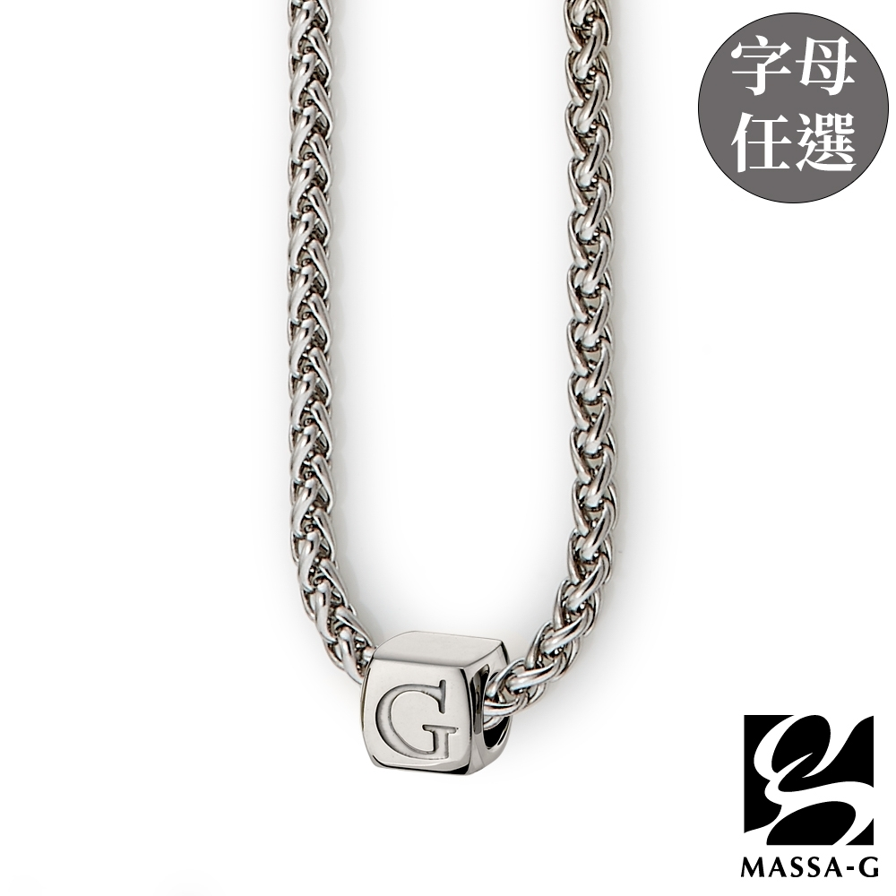 MASSA-G【Hermes】荷米斯之鍊金屬鍺錠白鋼項鍊(1個字母6顆金屬鍺)