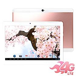 IS愛思 奇蹟覺醒 玫瑰金 10.1吋八核4G LTE通話平板電腦(4G/32G)