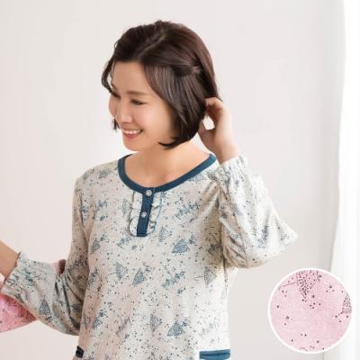 華歌爾睡衣-仕女 M-L 長袖睡衣褲(粉)
