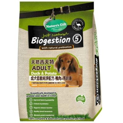 澳洲Nature′s Gift天然吉夫特成犬低敏純淨配方-鴨肉+馬鈴薯 8kg