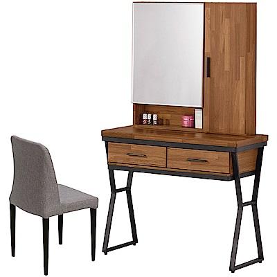 綠活居 派米亞時尚3尺開合式鏡面化妝台/鏡台組合(含化妝椅)-90x40x158cm免組