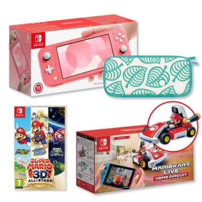 Switch Lite公司貨主機(珊瑚紅) +瑪利歐賽車實況:家庭賽車場+超級瑪利歐3D收藏輯+動森包+貼
