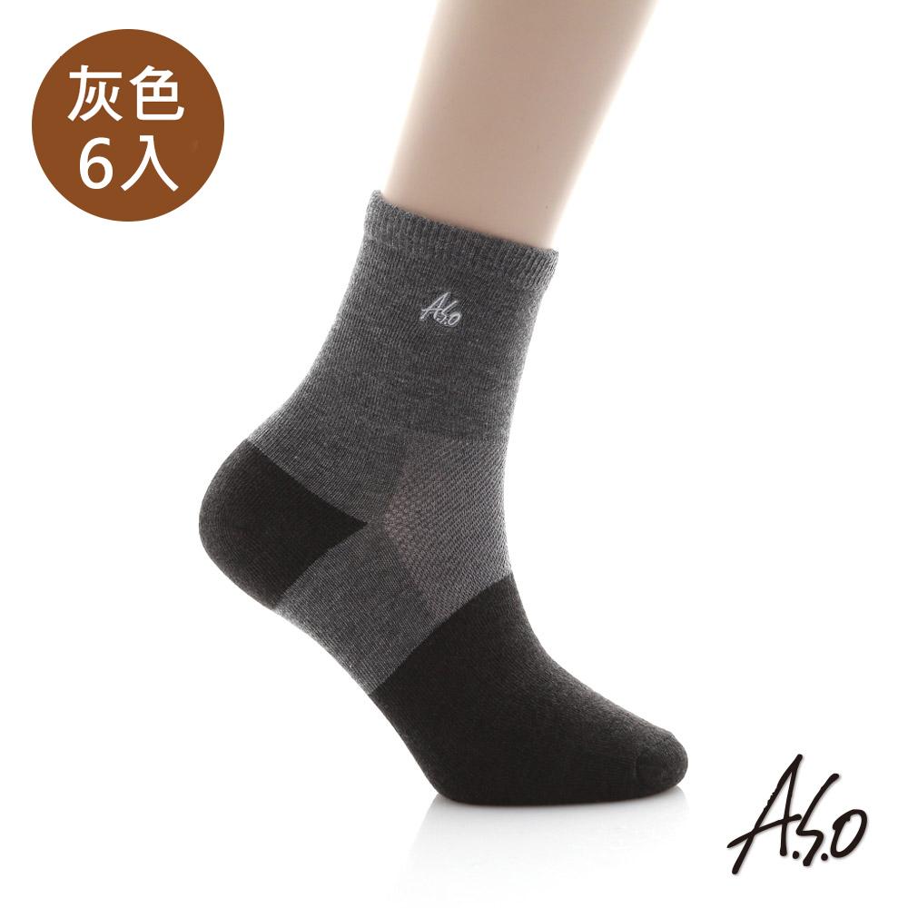A.S.O 抑菌除臭弓形竹炭襪(6雙入)-淺灰