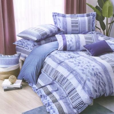 Carolan  藏葉-藍 台灣製加大五件式純棉床罩組