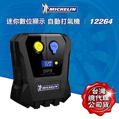 MICHELIN米其林 迷你數位 顯示自動打氣機 12264