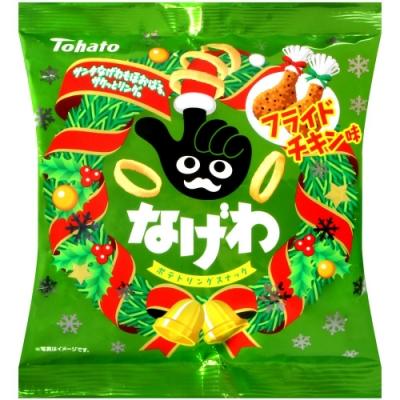 Tohato東鳩 手指圈圈餅-炸雞風味[期間限定](63g)