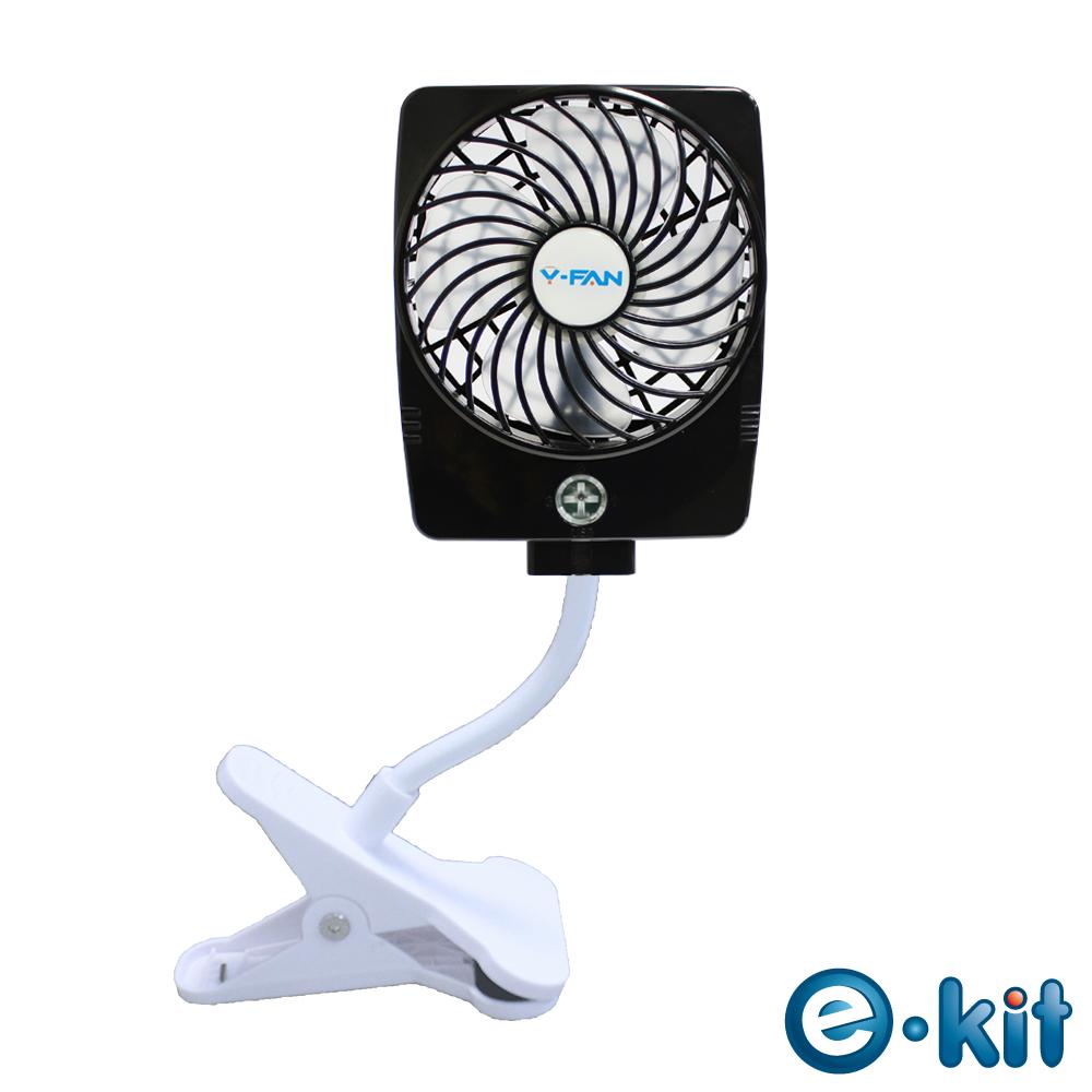 逸奇e-Kit 可夾式三段風速 強力勁涼小風扇(共四色)UF-97 product image 1