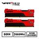 VIPER蟒龍 ELITE II DDR4 2666 32G(16Gx2)桌上型超頻記憶體 (星睿奇公司貨) (PVE2432G266C6K) product thumbnail 1