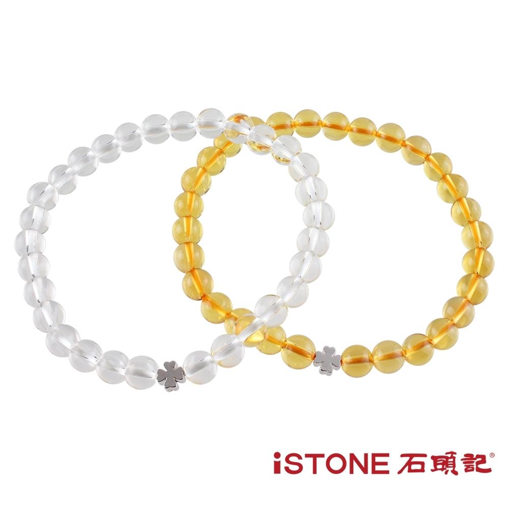 石頭記 夢幻水晶手鍊-四葉幸運草
