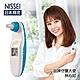 NISSEI日本精密 迷你耳溫槍-粉藍 product thumbnail 2