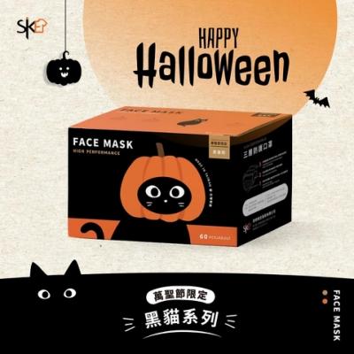 黑貓系列 防護口罩 萬聖節(3款各20片)-60入/盒
