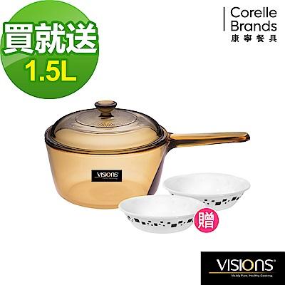 【美國康寧】Visions晶彩透明鍋單柄1.5L