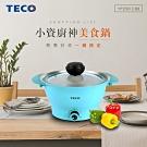 TECO東元 無水料理美食鍋2公升-清新藍 YP2001CBB